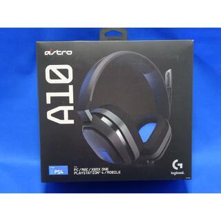 プレイステーション4(PlayStation4)のロジクール アストロゲ—ミングヘッドセット A10 黒/青■国内正規品USED (ヘッドフォン/イヤフォン)
