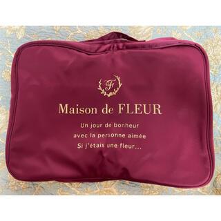メゾンドフルール(Maison de FLEUR)のMaison de FLEURトラベルポーチ(ポーチ)