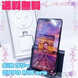 【A】SIMフリー OPPO R15 pro コスミックパープル (スマートフォン本体)