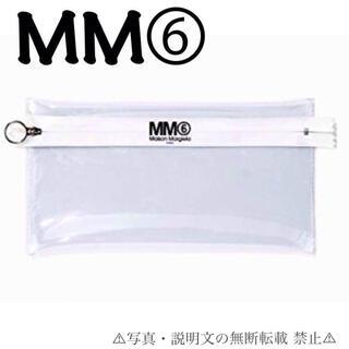エムエムシックス(MM6)の⭐️新品⭐️【MM6】クリアポーチ☆付録❗️(ポーチ)