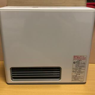 ノーリツ(NORITZ)のガスファンヒーター 東邦ガス NC-24FSD(W)(ファンヒーター)
