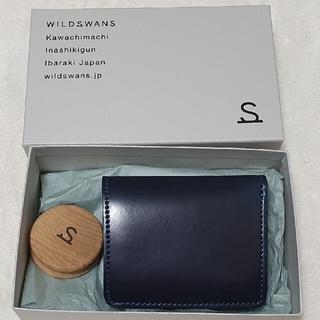 ガンゾ(GANZO)のワイルドスワンズ kf003 シェルコードバン インテンスブルー(折り財布)