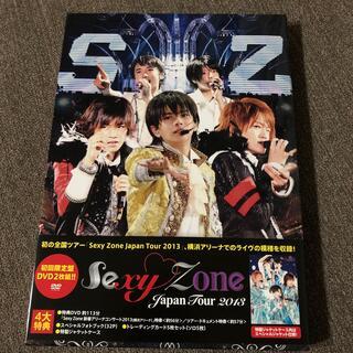 Sexy Zone - Sexy Zone Japan Tour 2013(初回限定盤DVD) DVD