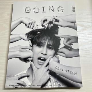 セブンティーン(SEVENTEEN)の専用 going magazine(アイドルグッズ)