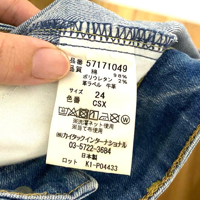 YANUK(ヤヌーク)のヤヌーク パトリシア アンクル レディースのパンツ(デニム/ジーンズ)の商品写真