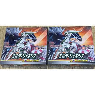 ポケモン(ポケモン)のポケモンカード オルタージェネシス BOX  セット(Box/デッキ/パック)
