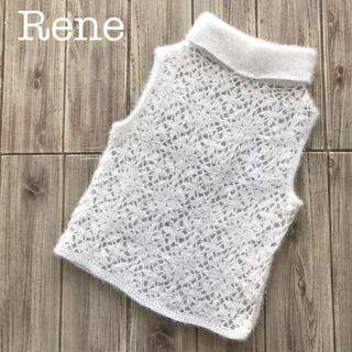 アルネヤコブセン(Arne Jacobsen)のReneノースリーブ刺繍ニットセーターラメライトグレーグレー36春夏秋ハイネック(ニット/セーター)