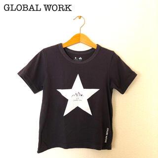 グローバルワーク(GLOBAL WORK)のGLOBAL  WORK☆Tシャツ☆size110〜120(Tシャツ/カットソー)