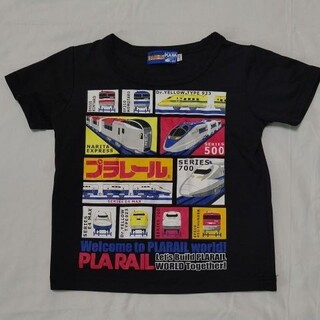 タカラトミー(Takara Tomy)のキッズ Tシャツ プラレール柄 サイズ100 電車 新幹線(Tシャツ/カットソー)