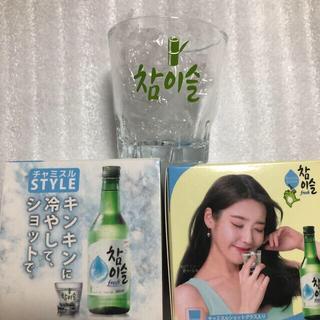 チャミスル 焼酎グラス 2個(焼酎)