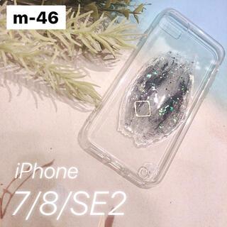 """ザラ(ZARA)の【""""O""""case.】ニュアンス iPhoneケース m-46【7/8/SE2】(iPhoneケース)"""