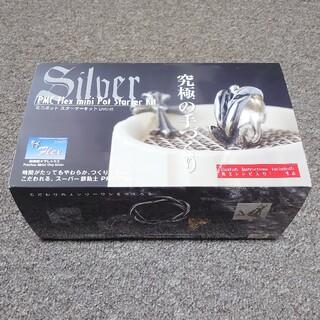 PMC Flex ミニポット スターターキット DVD付き(リング)
