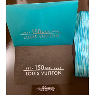 ルイヴィトン(LOUIS VUITTON)のルイ・ヴィトン  LOUIS VUITTON 150年記念グッズ 本 限定品(ノベルティグッズ)