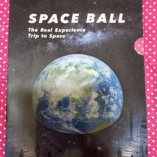 スペースボール クリアファイル SPACEBALL(クリアファイル)