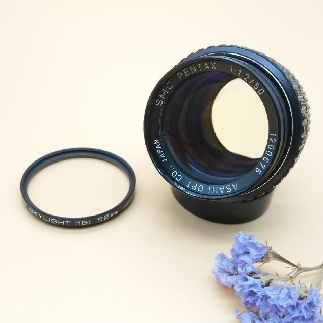 PENTAX(ペンタックス)のペンタックス SMC PENTAX 50mm F1.2 スマホ/家電/カメラのカメラ(レンズ(単焦点))の商品写真