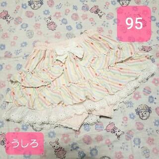 クーラクール(coeur a coeur)のまめごまちゃん様専用 スカート キュロット ブルマ付きスカート(スカート)
