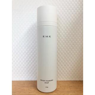 アールエムケー(RMK)の【mint333様専用 】(洗顔料)