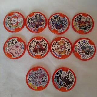 妖怪メダル 大吉メダル 10 種 未登録(キャラクターグッズ)
