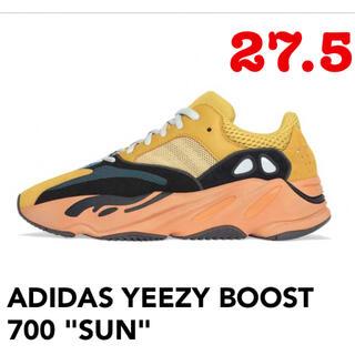 """アディダス(adidas)のYEEZY BOOST 700 """"SUN""""(イージーブースト700 """"サン"""")(スニーカー)"""