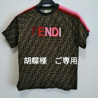 フェンディ(FENDI)のフェンディ/フェンディキッズ/半袖Tシャツ/レディースにも/12A/160cm(Tシャツ/カットソー)