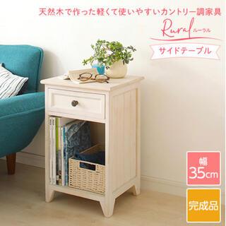 送料込み!コンパクトで置きやすい!天然木かわいいミニチェスト ミニテーブル(ローテーブル)