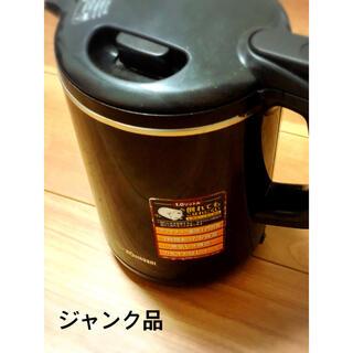 ゾウジルシ(象印)のジャンク品 象印 電気ケトル ケトル CK-AW10  1リットル(調理機器)