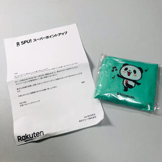 ラクテン(Rakuten)の【非売品】【新品未使用】楽天 お買い物パンダ エコバッグ(エコバッグ)
