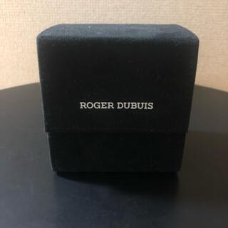 ロジェデュブイ(ROGER DUBUIS)のロジェデュブイ ウォッチケース メンテナンスケース(腕時計(アナログ))
