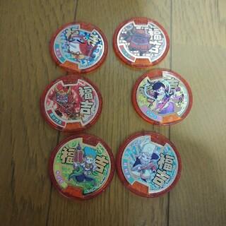 妖怪メダル 福吉 6種(キャラクターグッズ)