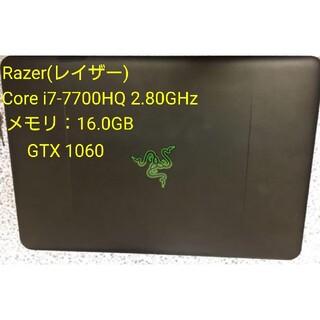 レイザー(LAZER)のRazer Blade RZ09-0195 ジャンク品(ノートPC)