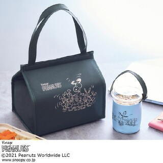 ピーナッツ(PEANUTS)のmini ミニ5月 付録 スヌーピー 保冷バッグ & ドリンクホルダー(ファッション)