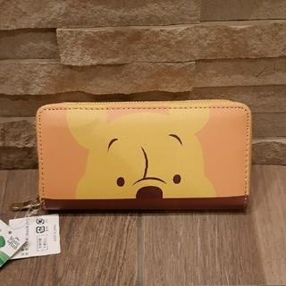 クマノプーサン(くまのプーさん)の【タグ付き未使用品】プーさん長財布(財布)