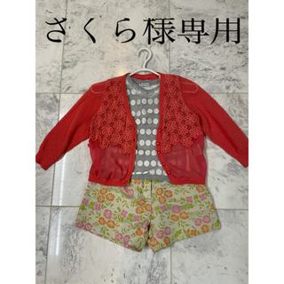 アナスイミニ(ANNA SUI mini)の美品★アナスイミニ★コーラルピンク 120cm(カーディガン)