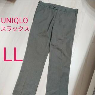 ユニクロ(UNIQLO)のUNIQLO ユニクロ メンズスーツ 感動パンツ スラックス グレー LL XL(スラックス/スーツパンツ)