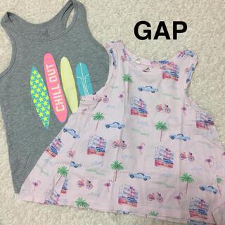 ギャップキッズ(GAP Kids)のGAP120㎝タンクトップ2枚セット(Tシャツ/カットソー)
