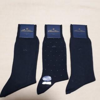 ブルックスブラザース(Brooks Brothers)のブルックスブラザーズ 3足 ビジネスソックス 靴下(ソックス)