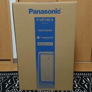 Panasonic - パナソニック 加湿空気清浄機 F-VXT40-S