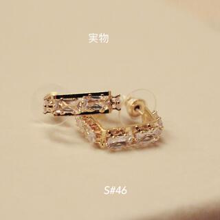 S#46、ダイヤモンド、キラキラゴールド ピアス(ピアス)