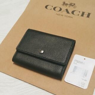 コーチ(COACH)の♪袋付♪COACH コインケース ミニウォレット★コーチ  カーフレザー メンズ(コインケース/小銭入れ)