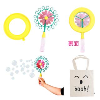 新品 ソープバブルセット シャボン玉 & 風車 トートバック エコバック(おもちゃ/雑貨)