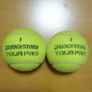 ブリヂストン(BRIDGESTONE)の(USED)   硬式  テニスボール  2個(ボール)