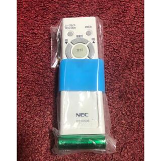 エヌイーシー(NEC)のメーカー 型名 RE0206(天井照明)