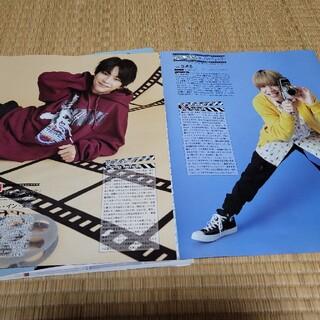 SexyZone Myojo 21/04(アイドルグッズ)