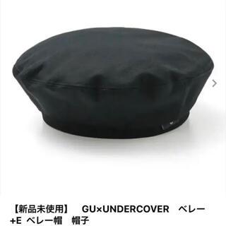 ジーユー(GU)の最終値下げ‼️ gu undercover ベレー帽(ハンチング/ベレー帽)