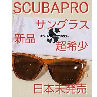 スキューバプロ(SCUBAPRO)の新品 スキューバプロ サングラス スキューバダイビング SCUBAPRO(マリン/スイミング)