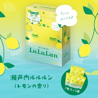 プレミアムルルルン 瀬戸内限定 レモンの香り(パック/フェイスマスク)
