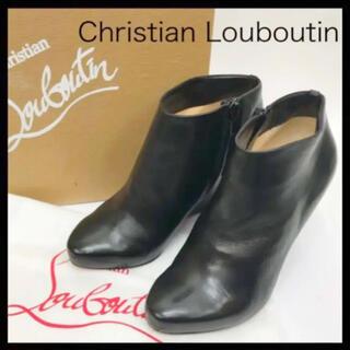 クリスチャンルブタン(Christian Louboutin)の値下げ!クリスチャンルブタン レザーウエッジソール ショートブーツ 36ハーフ(ブーツ)