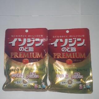 ユーハミカクトウ(UHA味覚糖)のイソジンのど飴2袋(その他)