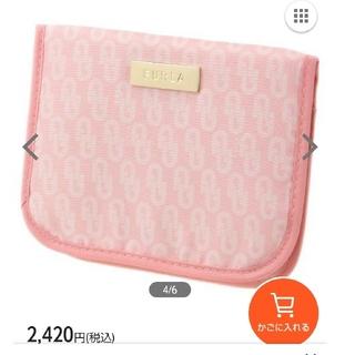 フルラ(Furla)のFURLA 新品マスクケース ピンク(日用品/生活雑貨)