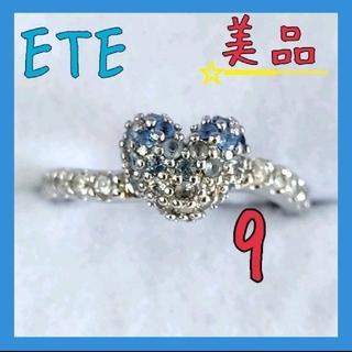 エテ(ete)の【大特価】【美品】ete エテ リング 9号 ハート 石付き 指輪 シルバー(リング(指輪))